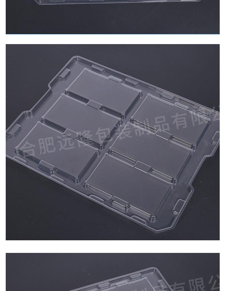 PET防静电电子产品吸塑托盘
