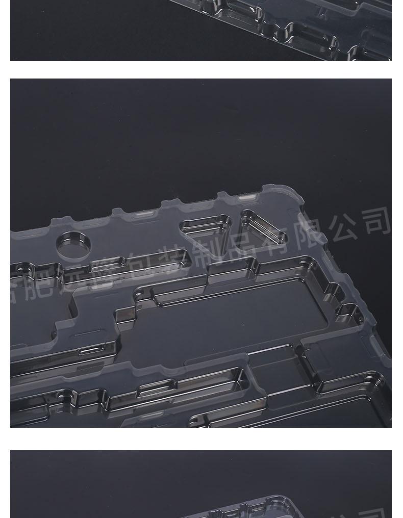 PET材质防静电吸塑托盘